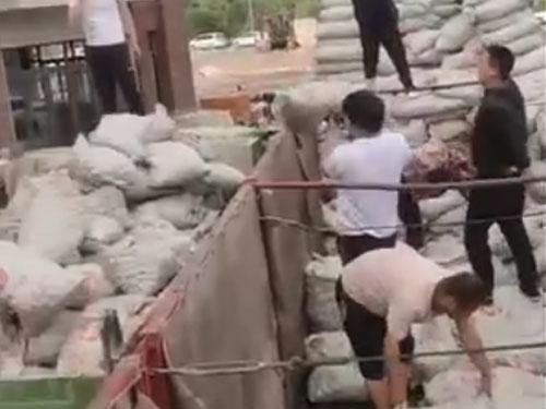 保亿·未来长江城案例